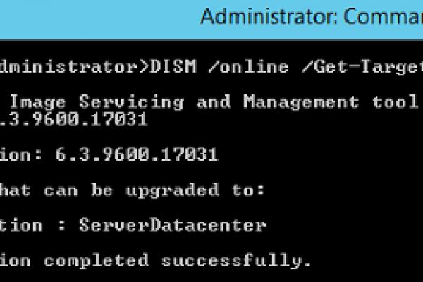 Server-Target-Edition.png